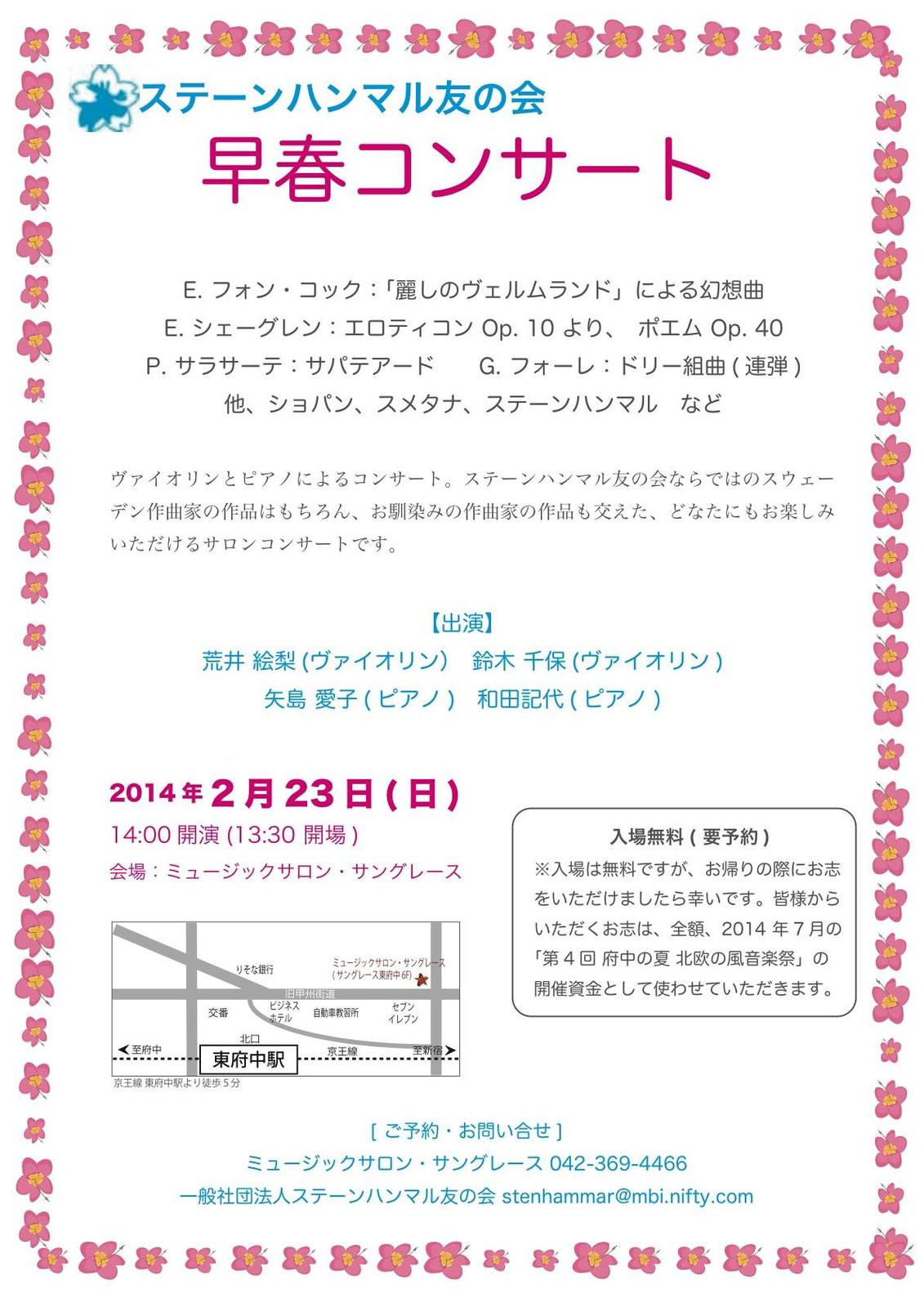 Spring14_3